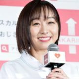 須田亜香里の顔画像
