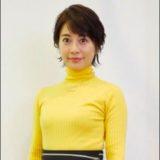 久保田直子の画像