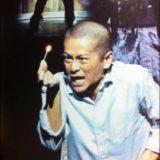 森田剛の画像
