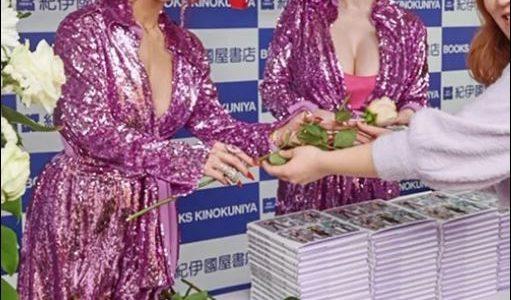 叶姉妹がコミケ92で配布した名刺やコスプレ本の内容は?【写真他】