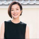 鈴木京香の顔画像