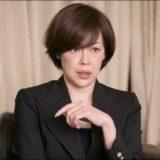 中田久美の顔画像