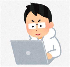 ホワイトハッカー,とは,年収,資格,勉強法,解説