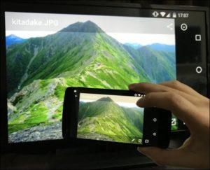 スマホ,テレビ,映す,つなぐ,方法,iPhone,Android