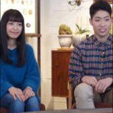 萩野公介とmiwaの画像