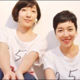 安藤サクラと姉の画像