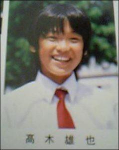 高木雄也の中学校の卒アル画像