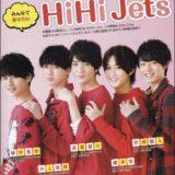 HiHi Jetの画像