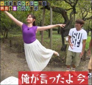 田中瞳アナのワキの画像