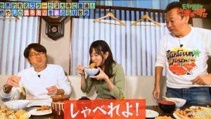 田中瞳の可愛い画像