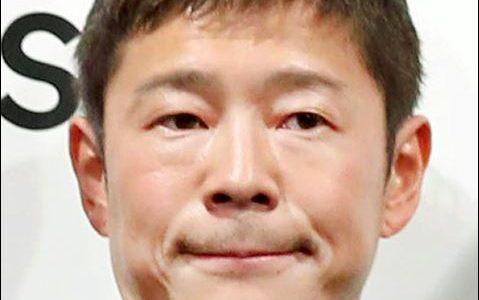 ヤフーがZOZO買収で前澤友作社長が得られる金額はいくら?