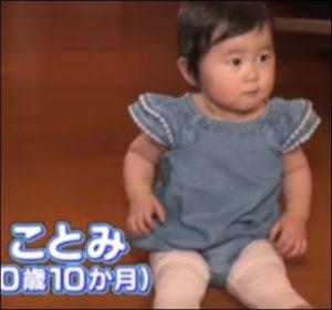徳井義実の妹・徳井厚子の子供の画像