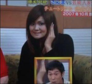 徳井義実の妹・徳井厚子の画像