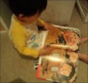 山本未來と椎名桔平の子供の画像