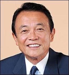 麻生太郎の画像