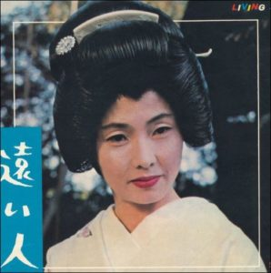金田正一の嫁の画像