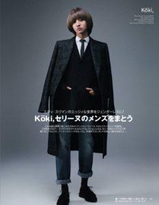 Kokiの画像