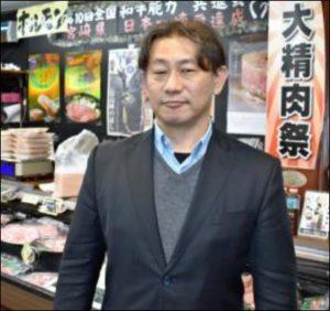 新垣ミートの社長の画像