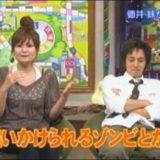 徳井義実と妹・徳井厚子の画像