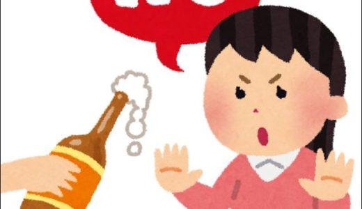 渋谷ハロウィン2019年 路上飲酒禁止場所や時間は?違反した場合の罰則や罰金は?