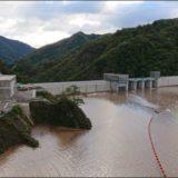 八ツ場ダム(ヤンバダム) の画像