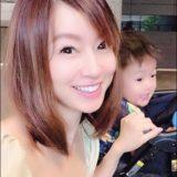 鈴木亜美と子供の画像