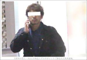 朝日奈央さんの彼氏である美容師Aの画像