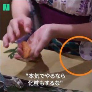 なでしこ寿司の不衛生画像