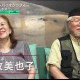 松本零士と嫁・牧美也子の画像