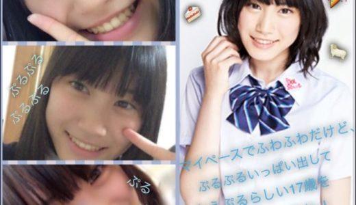 モンスターアイドルのカエデの本名は谷垣楓!?身長やカップは?大学進学のためアイドルを辞めた!