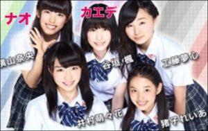 モンスターアイドルのカエデこと谷垣楓の画像