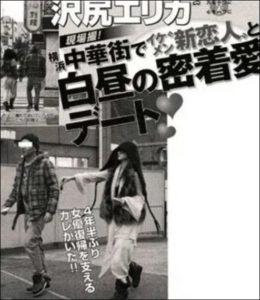 デザイナーのNAOKIと沢尻エリカの画像