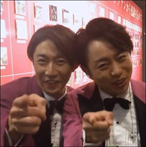 相葉君と櫻井翔のシャラシャラポンの画像
