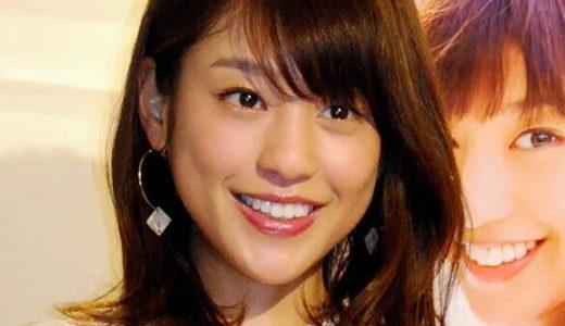 岡副麻希の身長体重、大学、インスタは?かわいいと話題の岡副アナのプロフィール