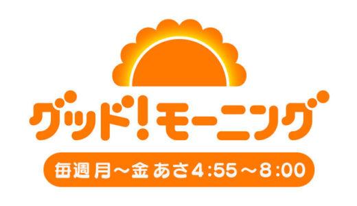 安藤萌々テレビ朝日アナウンサー学生キャスター(画像あり)の過去も可愛い