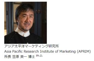 サービスデザイン推進協議会の理事電通・平川健司氏以外の元電通社員はだれ?